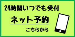 91077-line